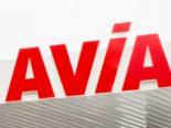 Basel - Überfall auf AVIA-Tankstellenshop