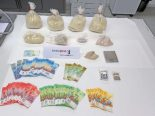 Näfels GL - Heroinhändler (28) verhaftet: Ermittlungen kurz vor Abschluss