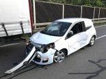 Schaffhausen - Verkehrsunfall auf der Autobahn A4