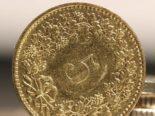 St.Gallen: Münzgeld im Wert von über 2'000 Franken gestohlen