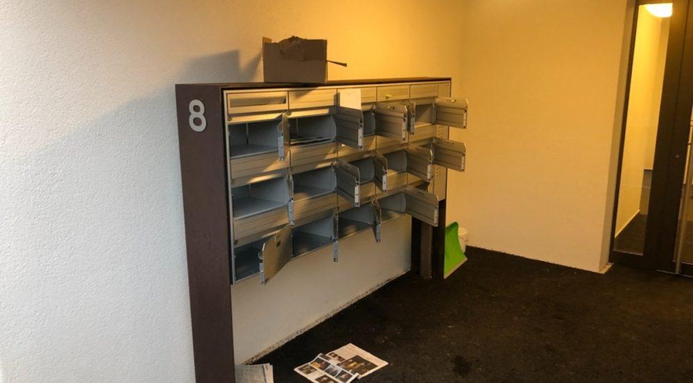 Solothurn - Vorsicht vor Paketdiebstählen