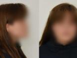 Öffentlichkeitsfahndung Liestal BL: Unbekannte Frau identifiziert